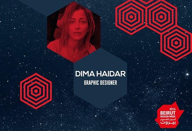 Dima Haidar - A Design Experience