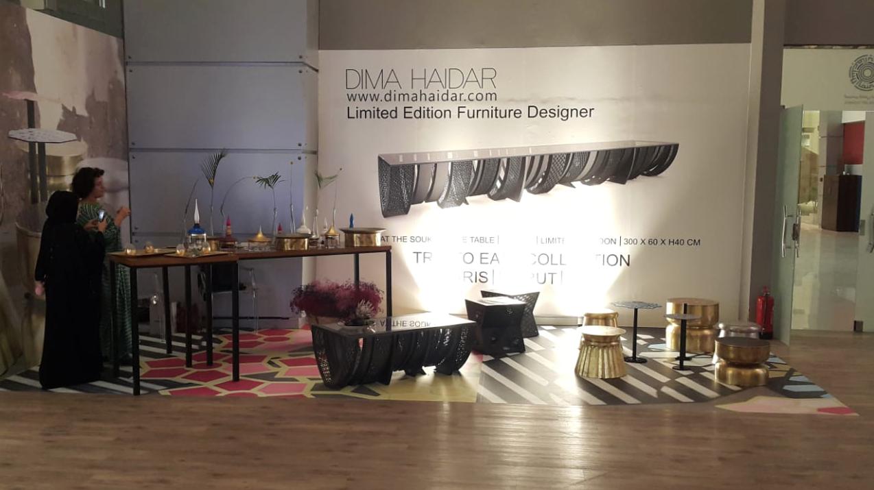 Dima Haidar - Shara Art Fair 2018